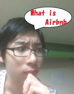 Whatisairbnb