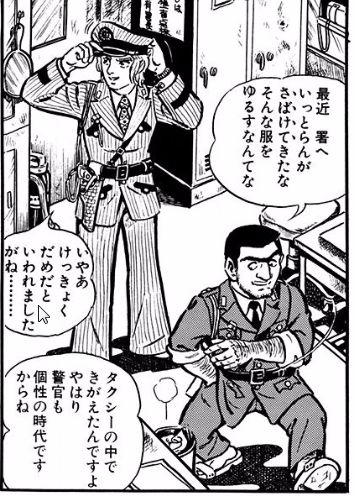 特殊刑事課の画像 p1_23