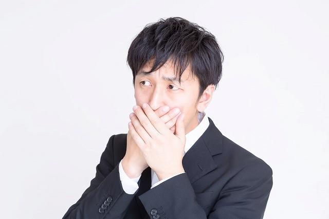 s-PAK86_kusaikonohito20131223_TP_V